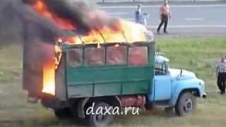 Авто аварии!