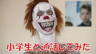 Video 【IT】ペニーワイズメイクで小学生と通話してみた! What Are These Kids Doing!? Pennywise Goes on Omegle! MP3, 3GP, MP4, WEBM, AVI, FLV Januari 2018