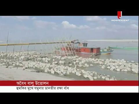 ight bank bund of Jamuna under threat (16-11-2018) Courtesy: Independent TV