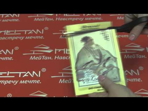 Обезболивающий био-стикер для тела «Шэсян» №1 с мускусом/ 5 шт. Doctor Van Tao. Традиционная китайская медицина MeiTan