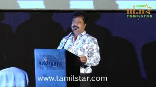 Vaaimai Movie Audio Launch Part 1