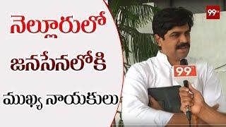 Video Face To Face With Janasena Leader Addepalli Sridhar Over Elections | 99Tv Telugu MP3, 3GP, MP4, WEBM, AVI, FLV September 2018