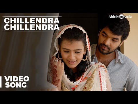 Chillendra Chillendra Official Full Video Song - Thirumanam...