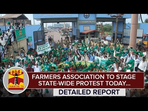 Detailed-Report--Farmers-Association-to-Stage-State-Wide-Protest-Today--Thanthi-TV