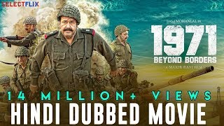1971  Beyond Borders   Hindi Dubbed Full Movie   Mohanlal   Arunoday Singh   Allu Sirish