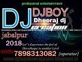 RinKiya Ke PaPa MIX BY DJ DHEERAJ PATEL 7898313082