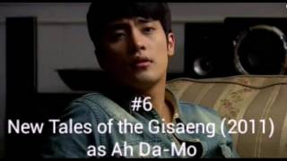 Video 6 Sung Hoon Dramas MP3, 3GP, MP4, WEBM, AVI, FLV Januari 2018
