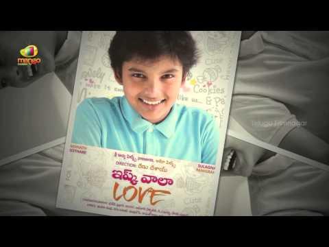 Pawan Kalyan Son Akira Nandans First Look - Ishq Wala Love - Renu Desai