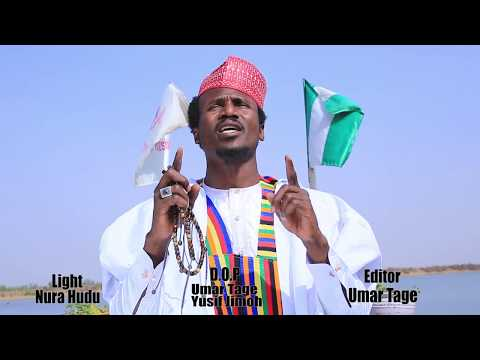 HASBUNALLAHU Official HD Video by Kwankwasiya Artists Movement