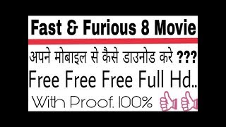 Nonton Fast And Furious 8 English Hindi  Hd Print  How To Download  Film Subtitle Indonesia Streaming Movie Download