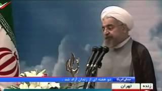 جنگل از بین می رود؛ مجلس طرح صیانت از جنگل های ایران را رد کرد