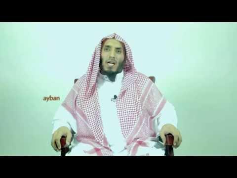 برنامج #دقيقة_في_رمضان : الحلقة [ 3 ] بعنوان : حكم صيام رمضان وشروطه