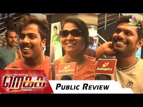 Rekka-Public-Review-Vijay-Sethupathi-Lakshmi-Menon-Tamil-Movie-Reaction-Response