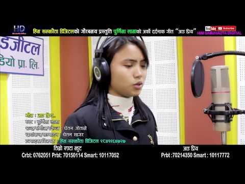 (पुर्णिमा लामा फेरी गईन मनै रुवाउने गीत     Purnima Lama New Song    Jau Priya    Chetan Gotame - Duration: 6 minutes, 53 seconds.)