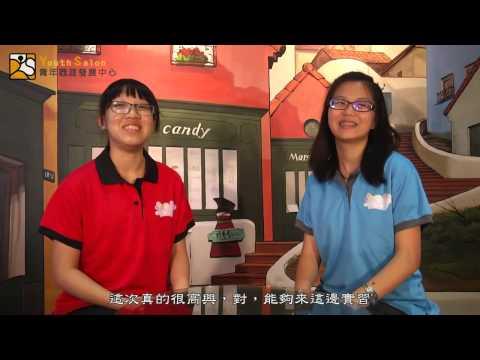 YS鋼鐵人職場體驗紀錄片~火星糖歷險篇