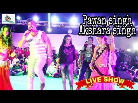 Video Pawan Singh aur akshara singh ne