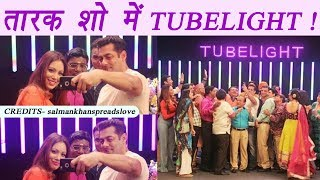 After Sa Re Ga Ma Pa, Salman Khan now promotes Tubelight on Tarak Mehta Ka ooltah Chashmah. Pictures of the same are...