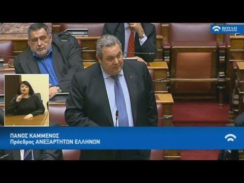 Αντιπαράθεση του Πάνου Κάμμενου με τον Αλέξη Τσίπρα στη βουλή