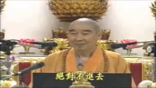 Kinh Kim Cang Yếu Nghĩa 5-5 - Pháp Sư Tịnh Không