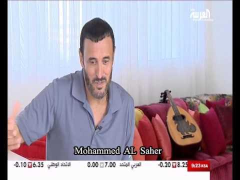 شاهد لأول مرة منزل كاظم الساهر بالمغرب