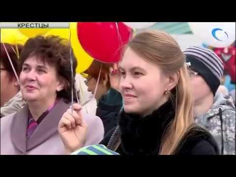 В Крестцах прошли торжественные мероприятия, посвященные Дню рождения поселка