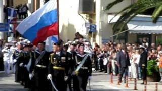 Video Российские моряки в Пилосе MP3, 3GP, MP4, WEBM, AVI, FLV Agustus 2019