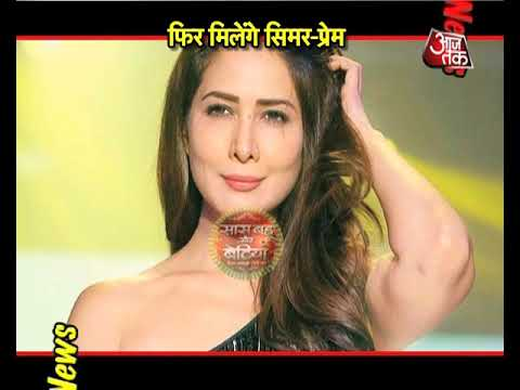 Kim Sharma To Enter Bigg Boss House?