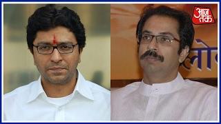 Mumbai Metro: MNS Should Merge With Shiv Sena If It Cares For Mumbai Sena Cadre On Social Media