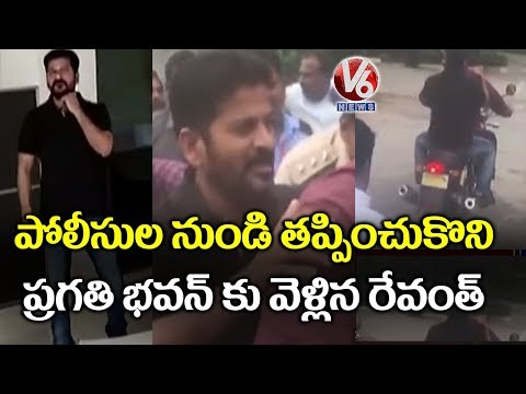 Revanth Reddy Hulchul At His Residence Before Sieging Pragathi Bhavan