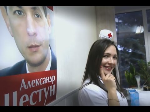 Сотрудницы поздравляют главу Серпуховского района