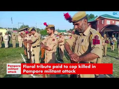 Floral tribute paid to cop killed in Pampore militant attack