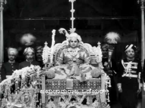Documentary on Maharaja Jayachamaraja Wadiyar Part-I (Mysore)