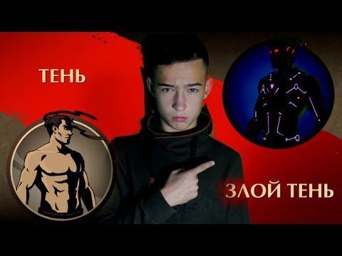 Shadow Fight 2 - Тень против Злой Тень! (видео)