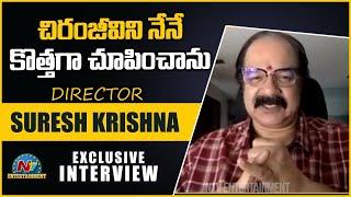 Director Suresh Krishna Exclusive Interview