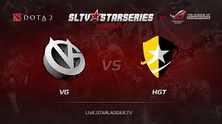 HGT vs VG, game 1