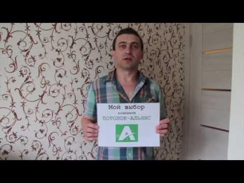 Видео отзыв Николай Широков