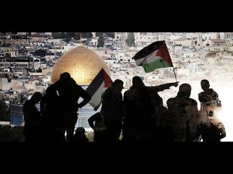 مصر العربية | عملية «حلميش» برام الله.. «أليس لله حق عليكم»؟