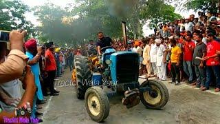 Ford Vs Ford Tochan Mukabla Pind Budhi Tanda Hoshiarpur