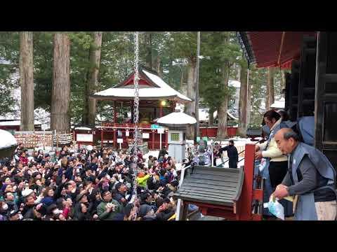 日光二荒山神社 節分祭