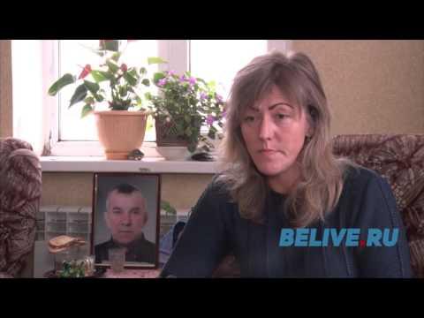 Убитый врачом в Белгороде мужчина не был алкашом