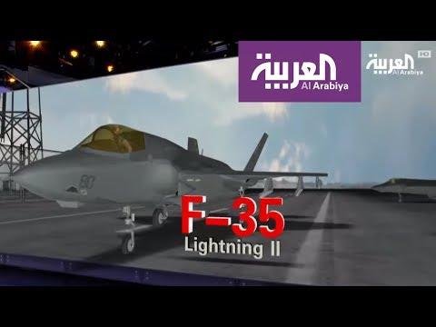 العرب اليوم - بالفيديو: تعرف على واحدة من أكثر المقاتلات تطورا في العالم