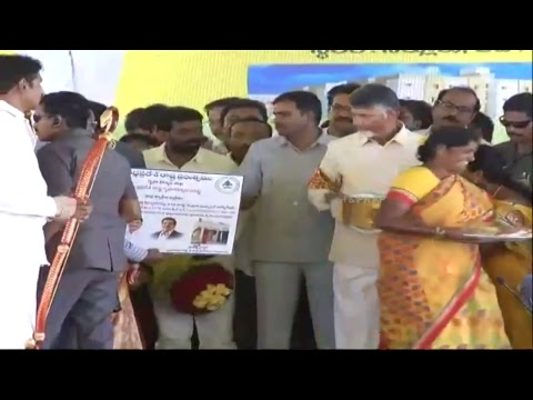 Innigration of PMRY NTR Urban Housing Scheme AP CM Nellore Live Courtney I&PR wach live Vizagvision...