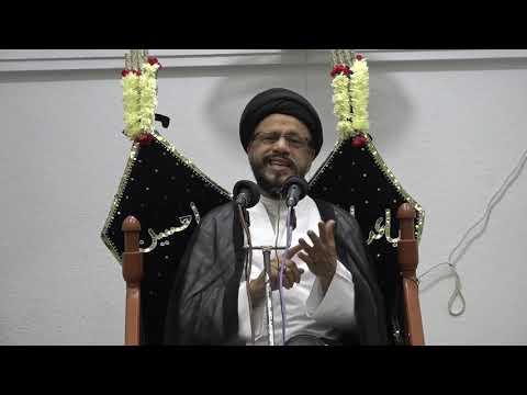 3rd Muharram 1440 AH – Majlis