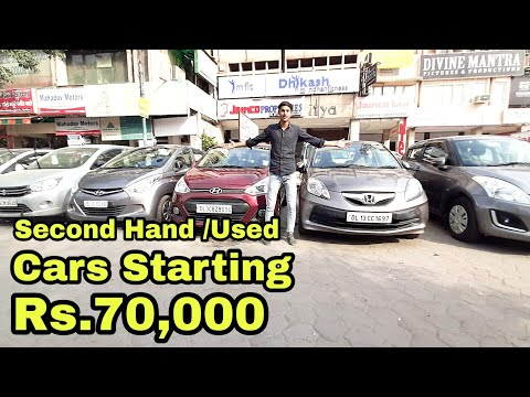 Second Hand Cars | Used Cars |  In Cheap Rates | I20,i10,santro,accent,swift, By Moto Beast