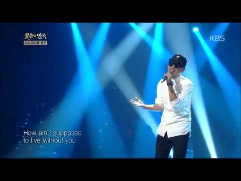 moon - 순수한 소년 문명진의 목소리로 부른 'How am I supposed to live without you'