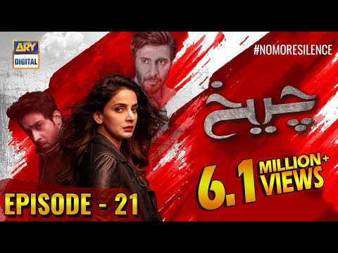 Cheekh Episode 21 | 25th May 2019 | ARY Digital Drama