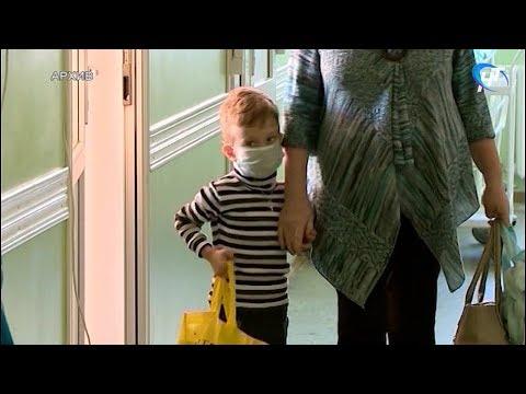 Карантин в школах Великого Новгорода продлевать не будут