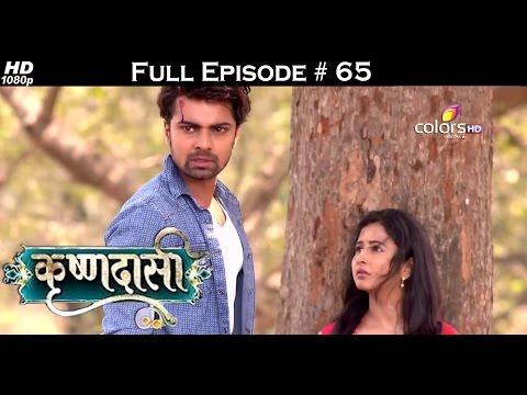 Krishnadaasi--25th-April-2016--कृष्णदासी--Full-Episode