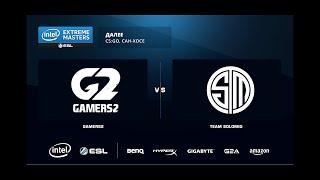 G2 vs TSM, game 1