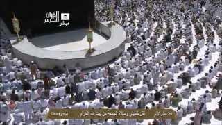 خطبة الجمعة - الشيخ عبدالرحمن السديس - المسجد الحرام - الجمعة 20 جمادى الأولى 1435